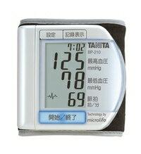 タニタ TANITA 手首式 デジタル 血圧計 脈の乱れが検知可能 BP-210-PR パールホワイト