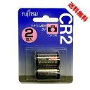 【定形外郵便発送・送料無料】富士通 FDK カメラ用リチウム電池 CR2C(2B)