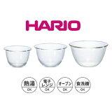 ハリオ 耐熱ガラス製ボウル S,M,Lサイズ 3個セット HARIO MXPN-3704