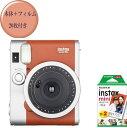 (フィルム20枚セット)富士フイルム インスタントカメラチェキ instax mini 90 ネオクラシックブラウン ...
