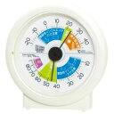 【全国送料無料!】エンペックス気象計 TM-2870 生活管理温湿度計