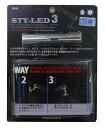 STY-LED マグネット&クリップライト SE-03