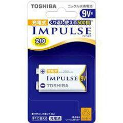 【3500円以上のお買い上げで送料無料!】TOSHIBA(東芝) 充電式IMPULSE インパルス ニッケル水...
