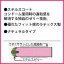コンドーム ZONE ゾーン (6コ入り) 送料無料 ゴム感が消えるステルスゼリー 2