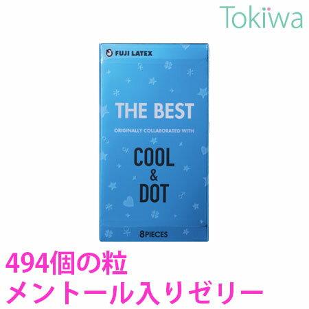 医薬品・コンタクト・介護, 避妊具  8