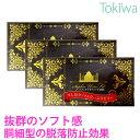コンドーム こんどーむ ソフィアうすフィット 2000 (12コ入) ×3箱 メール便 送料無料 避妊具