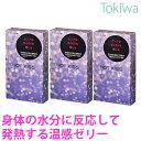 コンドーム こんどーむ HOT KISS (ホットキス) 10コ入×3箱 メール便 送料無料 避妊具