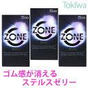 ZONE 6個入x3箱 プライバシ2重梱包 送料無料 コンドーム セット 避妊具 ゾーン こんどーむ ゴム感が消えるステルスゼリー