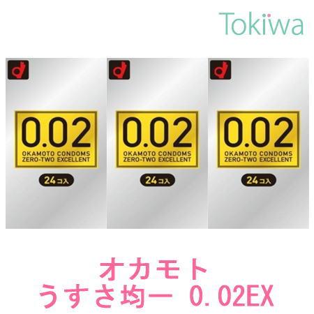 医薬品・コンタクト・介護, 避妊具  0.02EX 243 0.02