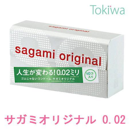 サガミオリジナル00210コ入相模ゴム工業従来のゴム製でなく、体にやさしいポリウレタン素材!0.02ミリのうすさを実現!!