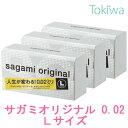 コンドーム こんどーむ サガミオリジナル 002 Lサイズ 10コ入 避妊具