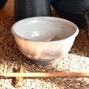 灰釉粉引めし碗(小) 11cm 和食器 飯器・飯碗 信楽焼