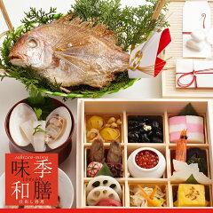 ◇お食い初めお料理セットこれだけでお食い初めが出来ます。【お食い初め料理セット 壱】お食...