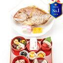 ◇肆 お食い初め・お食い初め料理・お食い初め料理セットこれだけでお食い初めの儀式が出来ま...