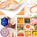 【楽天1位3冠】お食い初め 料理セット壱│百日祝い(100日...