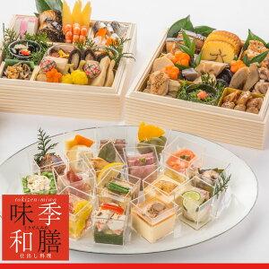 (早期割引)【生おせち】冷蔵おせち料理 伝統おせちとモダンおせち3段セット オードブル風御...