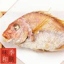 【天然祝い鯛姿焼き(普通サイズ) お食い初め 初節句 雛祭り...