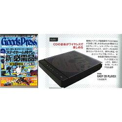 グッズプレス(GoodsPress)掲載enasEASYCDPLAYERBluetooth対応CDプレーヤー壁掛けコンパクトポータブルワイヤレス無線ギャップレス再生イーネーズECDP1