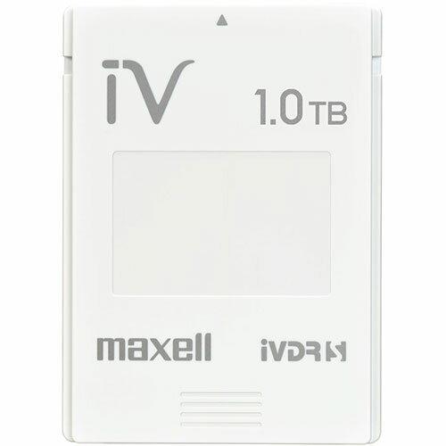 マクセル M-VDRS1T.E.WH(ホワイト) カセットハードディスク アイヴィ 1TB 1枚入 【在庫あり】16時までの注文で当日出荷可能!