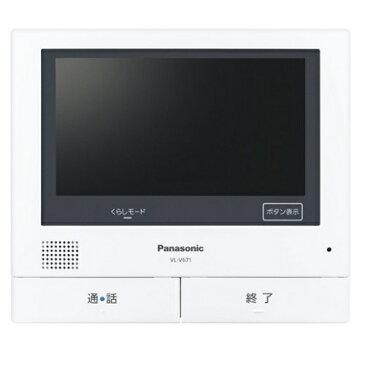 【長期保証付】パナソニック VL-V671K 増設モニター テレビドアホン用