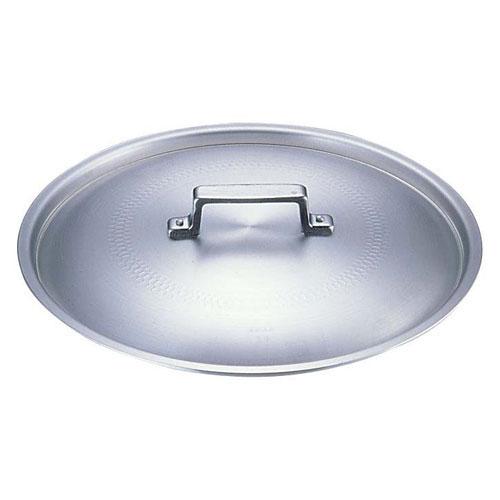アカオアルミ アルミ 料理鍋蓋 落とし込みタイプ 42cm用