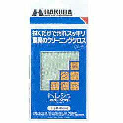 ハクバ KTR-G25(ライトグリーン) トレシーニューソフト Sサイズ