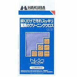 ハクバ KTR-B25(ライトブルー) トレシーニューソフト Sサイズ