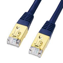 ケーブル, LANケーブル  KB-T7-05NVN() 7LAN 5m