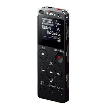 【長期保証付】ソニー ICD-UX565F-B(ブラック) ステレオICレコーダー 8GB
