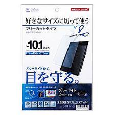 タブレットPCアクセサリー, タブレット用液晶保護フィルム  LCD-101WBCF 10.1