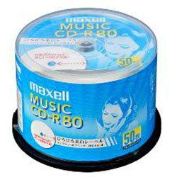 マクセルCDRA80WP.50SP_音楽用_CD-R_80分_1回録音_プリンタブル_50枚