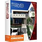 メガソフト 3DマイホームデザイナーPRO9 ツインパック