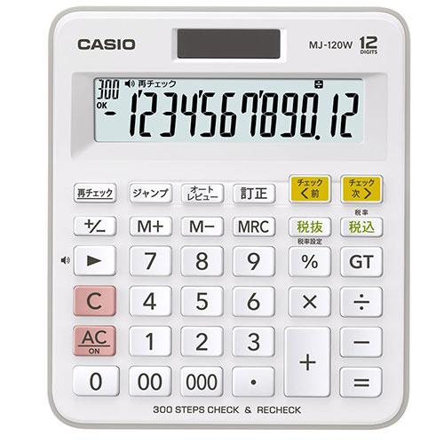 MJ-120W-N 一般電卓