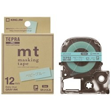 キングジム テプラPRO マスキングテープ「mt」ラベル ベビーブルー グレー文字 12mm SPJ12LB