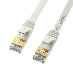 サンワサプライ KB-FL7-005WN(ホワイト) KB-FL7-Nシリーズ カテゴリ7フラットLANケーブル 0.5m
