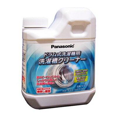 パナソニック『洗濯槽クリーナー N-W2』