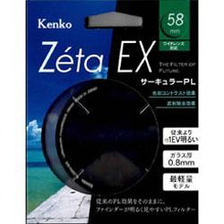 ケンコー 58S Zeta EX C-PL 超薄枠PLフィルター 58mm
