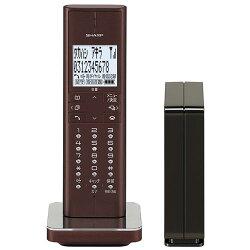 シャープJD-XF1CL-T(ブラウンメタリック)_デジタルコードレス電話機_子機1台