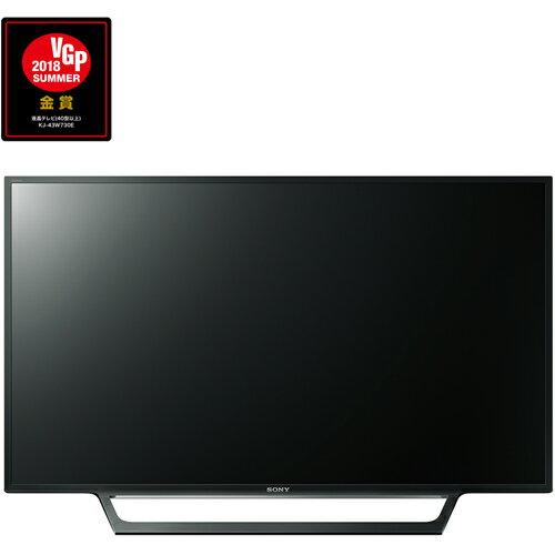 【長期保証付】ソニー SONY フルハイビジョン液晶テレビ ブラビア BRAVIA 43V型 KJ-43W730E フルHD/裏番組録画/無線LAN対応