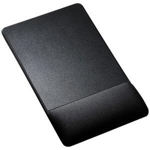 サンワサプライ MPD-GELNHBK(ブラック) リストレスト付きマウスパッド 布素材 高さ高め