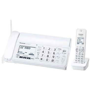 【長期保証付】パナソニック KX-PZ200DL-W(ホワイト) おたっくす デジタルコードレス普通紙ファクス 子機1台