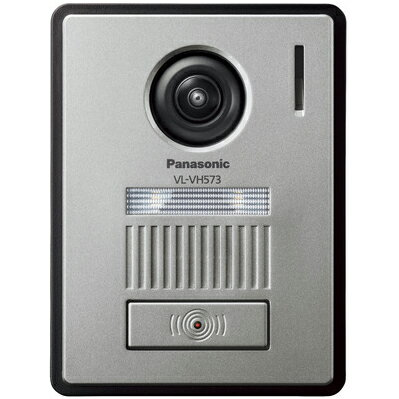 【長期保証付】パナソニック VL-VH573L-H カラーカメラ玄関子機