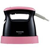 パナソニック NI-FS330-PK(ピンクブラック) 衣類スチーマー