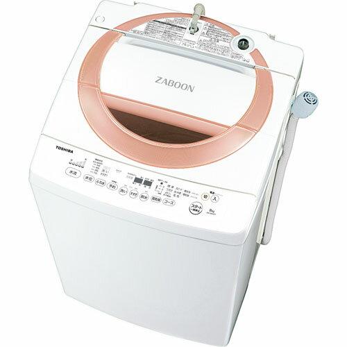 【設置+リサイクル】東芝 AW-D836-P(シャイニーピンク) 全自動洗濯機 上開き 洗濯8kg:特価COM