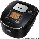 【長期保証付】パナソニック SR-HB187-K(ブラック) IHジャー炊飯器 1升