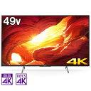 【設置】ソニー KJ-49X8500H BRAVIA 4K液晶テレビ 4Kチューナー内蔵 49V型
