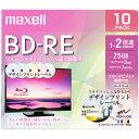 マクセル BEV25PME.10S 録画・録音用 BD-RE 25GB 繰り返し録画 2倍速 10枚