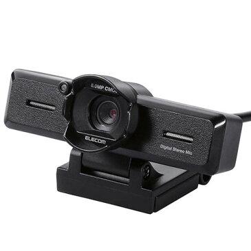 エレコム UCAM-C980FBBK(ブラック) 800万画素WEBカメラ マイク内蔵