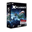 ズー フライト シミュレータ Xプレイン11 日本語版...