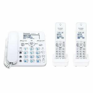 【長期保証付】パナソニック VE-GZ31DW-W(ホワイト) デジタルコードレス電話機 子機2台付き